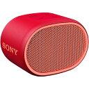 ソニー SONY ブルートゥース スピーカー SRS-XB01RC レッド [Bluetooth対応 /防水][SRSXB01RC]