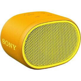 ソニー SONY SRS-XB01YC ブルートゥース スピーカー イエロー [Bluetooth対応 /防水][SRSXB01YC]