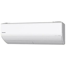 パナソニック Panasonic CS-X639C2-W エアコン 2019年 Eolia(エオリア)Xシリーズ クリスタルホワイト [おもに20畳用 /200V][CSX639C2W+CUX639C2]