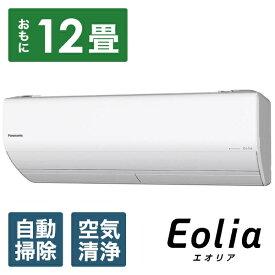 パナソニック Panasonic CS-X369C-W エアコン 2019年 Eolia(エオリア)Xシリーズ クリスタルホワイト [おもに12畳用 /100V][CSX369CW+CUX369C]