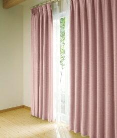 東京シンコール TOKYO SINCOL ドレープカーテン シャロット(100×135cm/ローズ)