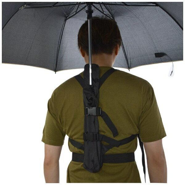 サンコー 持たない傘「背中んブレラ」 HDFREUMB