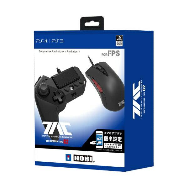 HORI ホリ タクティカルアサルトコマンダー グリップコントローラータイプ G2 for PlayStation4 / PlayStation3 / PC PS4-120【PS4】