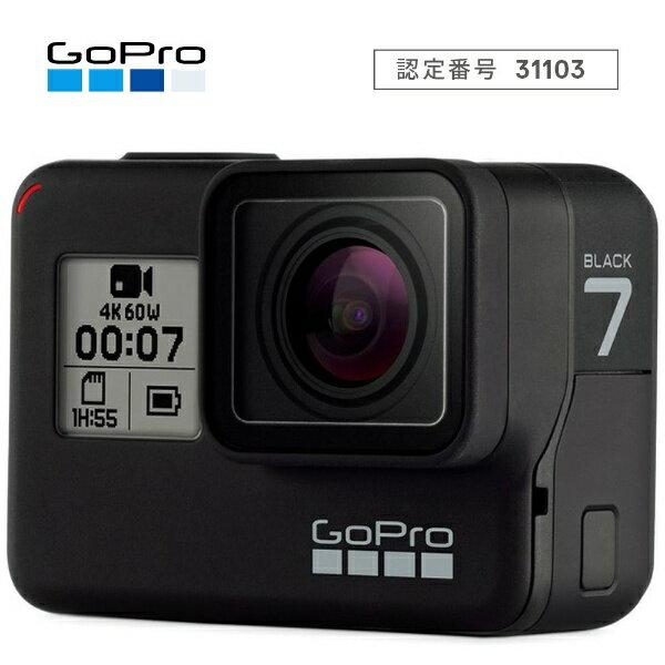 GOPRO 【エントリーでポイント最大37倍 マラソン期間限定】CHDHX-701-FW アクションカメラ GoPro(ゴープロ) HERO7 Black [4K対応 /防水][ゴープロ ヒーロー7 ブラック CHDHX701FW]