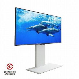 ナカムラ 〜60V型対応 壁寄せテレビスタンド WALL ウォール V2 ロータイプ ホワイト D05000009