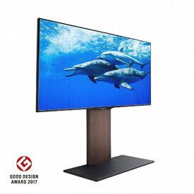 ナカムラ NAKAMURA 〜60V型対応 壁寄せテレビスタンド WALL ウォール V2 ロータイプ ウォールナット D05000011