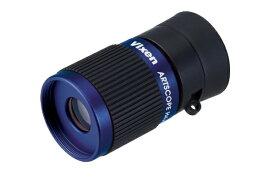 ビクセン Vixen 単眼鏡 アートスコープH4x12(ブルー)[アートスコープ4X12]
