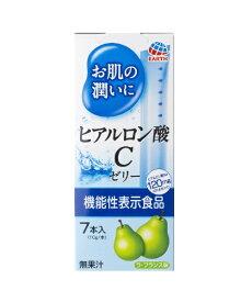 アース製薬 Earth お肌の潤いにヒアルロン酸Cゼリー7本【wtcool】