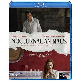 NBCユニバーサル NBC Universal Entertainment ノクターナル・アニマルズ/夜の獣たち【ブルーレイ】