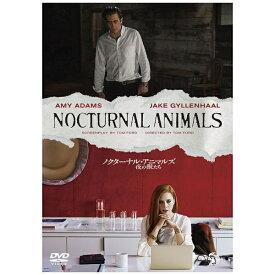 NBCユニバーサル NBC Universal Entertainment ノクターナル・アニマルズ/夜の獣たち【DVD】
