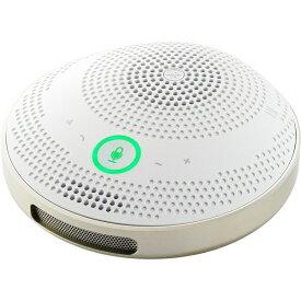 ヤマハ YAMAHA YVC-200-W ユニファイドコミュニケーションスピーカーフォン ホワイト [USB電源]