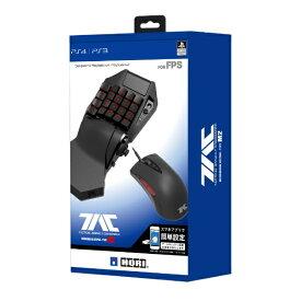 HORI ホリ タクティカルアサルトコマンダー メカニカルキーパッドタイプ M2 for PlayStation4 / PlayStation3 / PC PS4-119 PS4-119【PS4】