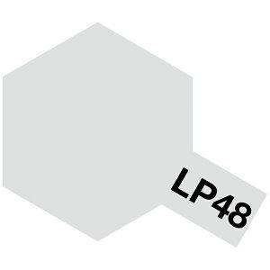 タミヤ TAMIYA タミヤカラー ラッカー塗料 LP-48 スパークリングシルバー