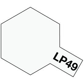 タミヤ TAMIYA タミヤカラー ラッカー塗料 LP-49 パールクリヤー