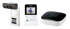 パナソニック Panasonic ホームネットワークシステム(モニター付きドアカメラキット) VS-HC400K-W ホワイト[インターホン ワイヤレス]