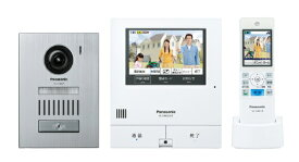 パナソニック Panasonic ワイヤレスモニター付きカラーテレビドアホン 「外でもドアホン」(電源コード式/直結式兼用) VL-SWD505KS[インターホン ワイヤレス 直結]