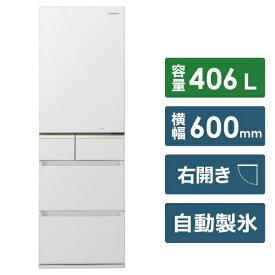 パナソニック Panasonic 《基本設置料金セット》NR-E414GV-W 冷蔵庫 GVタイプ スノーホワイト [5ドア /右開きタイプ /406L][冷蔵庫 大型 NRE414GV_W]
