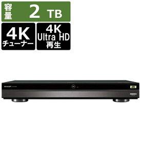 シャープ SHARP 4B-C20AT3 ブルーレイレコーダー AQUOS(アクオス)ブルーレイ 4K Ultra HD 再生対応 [2TB /3番組同時録画 /BS・CS 4Kチューナー内蔵][4BC20AT3]【ブルーレイレコーダー】