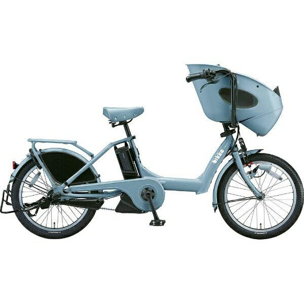 ブリヂストン BRIDGESTONE 20型 電動アシスト自転車 ビッケ ポーラーe(E.BKブルーグレー/3段変速)BR0C49【2019年モデル】【組立商品につき返品不可】【b_pup】 【代金引換配送不可】