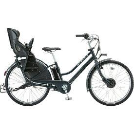 ブリヂストン BRIDGESTONE 26型 電動アシスト自転車 HYDEE.II(T.XHネイビー/内装3段変速) HY6B49【2019年モデル】【組立商品につき返品不可】 【代金引換配送不可】
