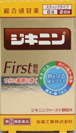 【第(2)類医薬品】ジキニンファースト顆粒N 6包全薬工業