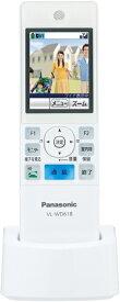 パナソニック Panasonic VL-WD618 ワイヤレスモニター増設子機 [コードレス][インターホン ワイヤレス 子機]