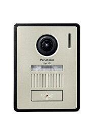 パナソニック Panasonic 増設用カラーカメラ玄関子機 VL-V574L-N ゴールド