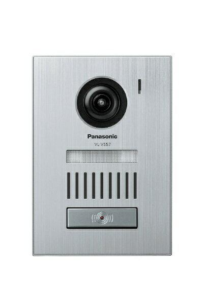 パナソニック Panasonic 増設用カラーカメラ玄関子機 VL-V557L-S シルバー
