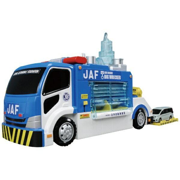 タカラトミー TAKARA TOMY トミカタウン 空気はスゴイぞ!整備工場へ運ぼう! JAFビッグレッカー車