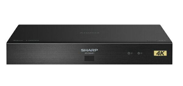 シャープ SHARP 4S-C00AS1 4Kチューナー 【BS4K・110度CS4Kチューナー搭載】 4S-C00AS1[4SC00AS1]