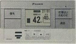 【送料無料】 ダイキン DAIKIN BRC083A32