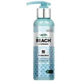銀座ステファニー Ginza stefany REACH(リーチ) 歯磨き粉 ポンプ式 グリーングレープの香り【wtcool】