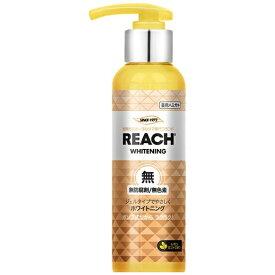銀座ステファニー Ginza stefany REACH(リーチ) 歯磨き粉 ポンプ式 レモンミントの香り【wtcool】