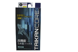 桜羅コーポレーション 靴下 TAIKAN core