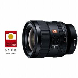 ソニー SONY カメラレンズ FE 24mm F1.4 GM G Master SEL24F14GM [ソニーE /単焦点レンズ][SEL24F14GM]