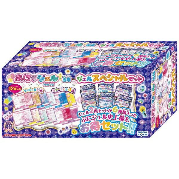 セガトイズ キラデコアート PGR-12 ぷにジェル 別売りジェルスペシャルセット
