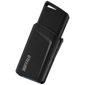BUFFALO バッファロー RUF3-SP64G-BK USBメモリー USB3.1/3.0/2.0対応 64GB プッシュスライド式 RUF3-SPシリーズ ブラック [64GB /USB3.1 /USB TypeA /ノック式][RUF3SP64GBK]