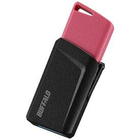 BUFFALO バッファロー RUF3-SP64G-PK USBメモリー USB3.1/3.0/2.0対応 64GB プッシュスライド式 RUF3-SPシリーズ ピンク [64GB /USB3.1 /USB TypeA /ノック式][RUF3SP64GPK]