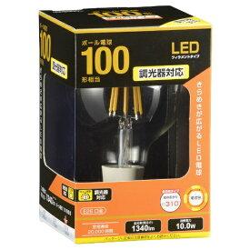 オーム電機 OHM ELECTRIC LDG10L/D C6 LEDフィラメント電球 クリア [E26 /電球色 /1個 /100W相当 /ボール電球形 /全方向タイプ]