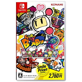 コナミデジタルエンタテイメント Konami Digital Entertainment SUPER BOMBERMAN R SMILE PRICE COLLECTION【Switch】