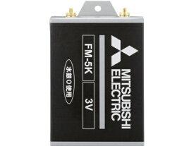 三菱 Mitsubishi Electric 乾電池 FM-5K【rb_pcp】