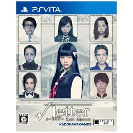角川ゲームス KADOKAWA GAMES √Letter ルートレター Last Answer【PS Vita】