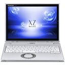 パナソニック Panasonic CF-XZ6DDAPR ノートパソコン Let's note(レッツノート) XZシリーズ シルバー [12.0型 /in…