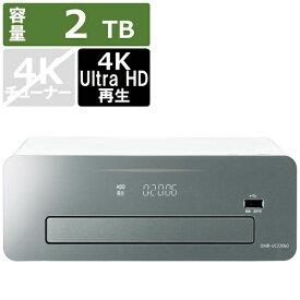 パナソニック Panasonic DMR-UCZ2060 ブルーレイレコーダー おうちクラウドディーガ(DIGA) 4K Ultra HD 再生対応 [2TB /3番組同時録画][DMRUCZ2060]【ブルーレイレコーダー】
