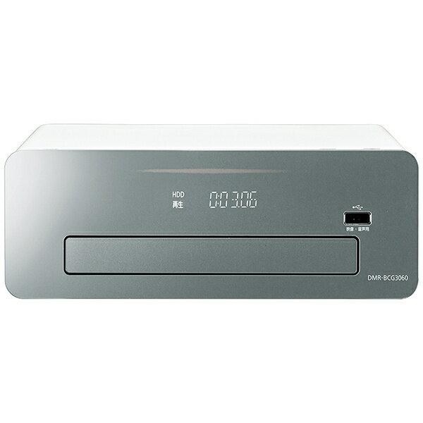 パナソニック Panasonic DMR-BCG3060 ブルーレイレコーダー おうちクラウドディーガ(DIGA) [3TB /3番組同時録画][DMRBCG3060]【ブルーレイレコーダー】