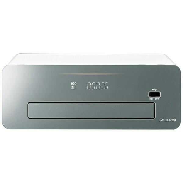 パナソニック Panasonic DMR-BCT2060 ブルーレイレコーダー おうちクラウドディーガ(DIGA) [2TB /3番組同時録画][DMRBCT2060]【ブルーレイレコーダー】