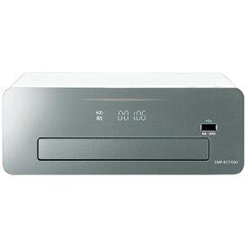 パナソニック Panasonic DMR-BCT1060 ブルーレイレコーダー おうちクラウドディーガ(DIGA) [1TB /3番組同時録画][ブルーレイレコーダー 3チューナー 1tb DMRBCT1060]