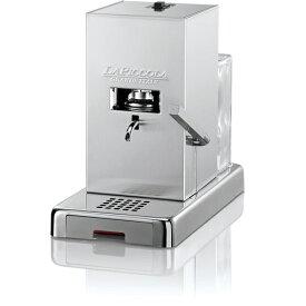 Lucaffe ルカフェ カフェポッド専用コーヒーマシン Piccola シルバーセット PiccolaSilver[PICCOLASILVER]