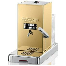 Lucaffe ルカフェ カフェポッド専用コーヒーマシン Piccola ゴールドセット PiccolaGold ゴールド[PICCOLAGOLD]
