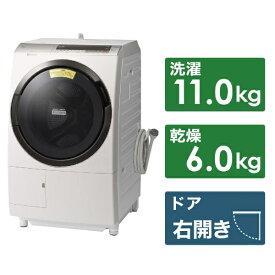 日立 HITACHI BD-SX110CR-N ドラム式洗濯乾燥機 ビッグドラム ロゼシャンパン [洗濯11.0kg /乾燥6.0kg /ヒーター乾燥(水冷・除湿タイプ) /右開き][洗濯機 11kg BDSX110CR]